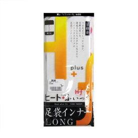 足袋 足袋インナー ロング 防寒 ヒート+ふぃっと M/L寸