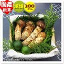 【国産松茸】:進物松茸:約200g(約3〜7本):岡山/兵庫産