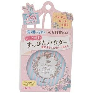 【メール便OK】クラブ すっぴんパウダー パステルローズの香り 26g