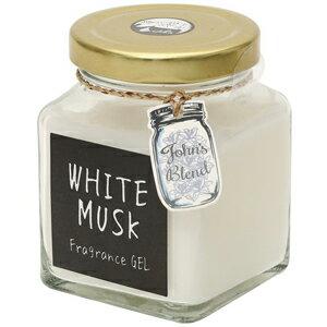 【あす楽】John'sBlend ジョンズブレンド Fragrance Gel フレグランスジェル WHITE MUSK ホワイトムスク white musk