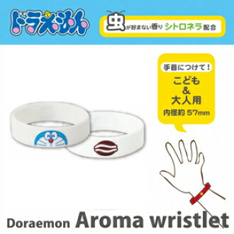 Make a list of Doraemon protecting against insects aroma let; DAB-1-03 protecting against insects