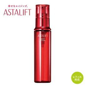 【あす楽】アスタリフト モイストローション 130ml 本体