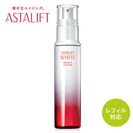 【あす楽】アスタリフト ホワイトブライトローション 130ml