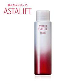 【あす楽】アスタリフト ホワイトブライトローション レフィル 130ml