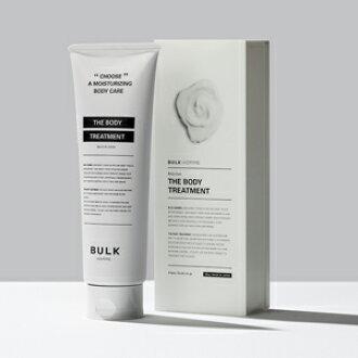벌크 옴더 보디 트리트먼트 THE BODY TREATMENT(보디 트리트먼트) 250 g