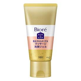 【送料無料】【あす楽】ビオレ おうちdeエステ 肌をやわらかくするマッサージ洗顔ジェル 150g