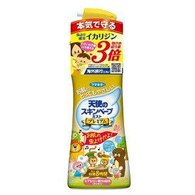 【あす楽】天使のスキンベープミスト プレミアム 200ml フマキラー ベビーソープのやさしい香り