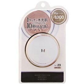 【定形外郵便OK】MISSHAミシャ Mクッションファンデーション(モイスチャー) NO.23(自然な肌色) 15g