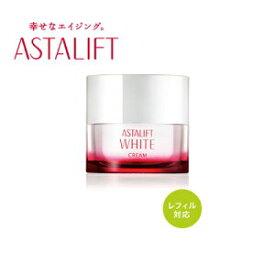 【リニューアル】アスタリフト ホワイトクリーム 本体 30g<美白クリーム>