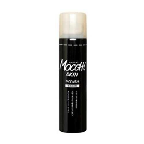 【あす楽】モッチスキン 吸着泡洗顔 黒 150g 洗顔フォーム 紀州備長炭 酵素 クレイ
