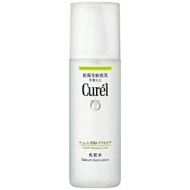 【あす楽】キュレル 皮脂トラブルケア 化粧水 150ml