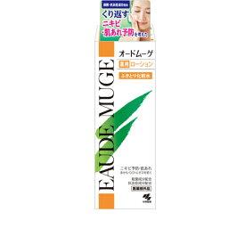 【あす楽】オードムーゲ 薬用ローション ふきとり化粧水 160mL