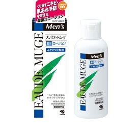 【あす楽】メンズオードムーゲ 薬用ローション ふきとり化粧水 160ml