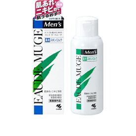【あす楽】メンズオードムーゲ 薬用スキンミルク 100g 保湿