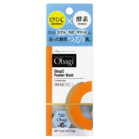 【定形外郵便OK】Obagi オバジC 酵素洗顔パウダー 0.4g×30個