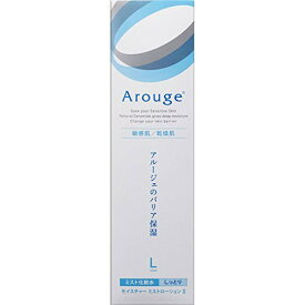 【あす楽】アルージェ モイスチャー ミストローション II しっとり 220mL ミスト化粧水