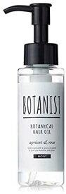 【あす楽】BOTANIST ボタニスト ボタニカルヘアオイル リッチモイスト 80ml