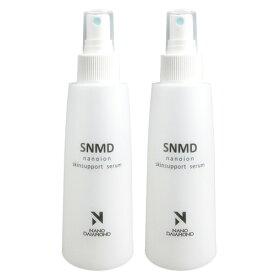 【あす楽】SNMD スキンサポートセラム 150ml 2本セット ナノダイヤ 導入美容液 原料メーカーコラボ化粧品開発