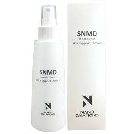 【あす楽】【送料無料】SNMD スキンサポートセラム 150ml ナノダイヤ 導入美容液 原料メーカーコラボ化粧品開発