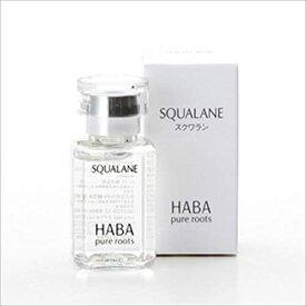 【あす楽】HABA ハーバー ピュアルーツ 高品位スクワラン 化粧オイル 15ml