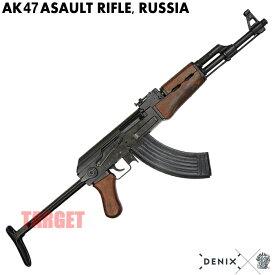 DENIX AKS-47 ロシア 1097 (デニックス AKS47 カラシニコフ フォールディングストック 折畳式銃床 アサルトライフル レプリカ)