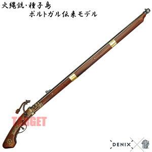 DENIX 火縄銃 種子島 ポルトガル伝来モデル 日本 1274 (デニックス マッチロック式 レプリカ)