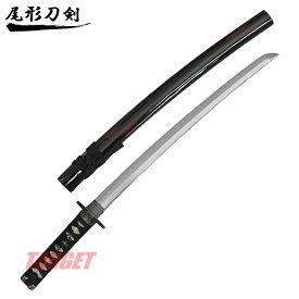 尾形刀剣 日本刀 曙 脇差 OG-8 (あけぼの 小刀)