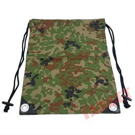 陸上自衛隊 迷彩 ナップザック(ナップサック バッグ リュック ジムサック シューズバッグ ランドリーバッグ グッズ)