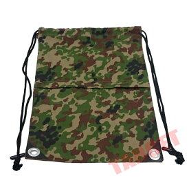 陸上自衛隊 迷彩 ナップザック ポケット付(ナップサック バッグ リュック ジムサック シューズバッグ ランドリーバッグ グッズ)