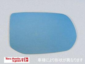 VISION テクニカスポーツ 曲面 ブルーワイドドアミラー ホンダ インサイト ZE2 09/02〜【運送便 60サイズ 対応】