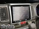 plusline/プラスライン ハイスタイル エブリィワゴン/バン DA17V.W 8インチナビパネル ※代引き不可 特殊送料