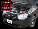 【送料無料】ZERO-1000/零1000 パワーチャンバー TYPE-2 プロボックス/サクシード 2014.9〜 NCP160V 1NZ-FE(1500cc...