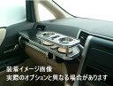 【送料無料】車種専用フロントテーブル アルファード 20W.25W 08/05〜