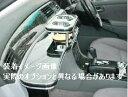 車種専用フロントテーブル クラウンアスリート GRS180.181.182.183 03/12〜※代引き不可 送料無料(一部地域除く)