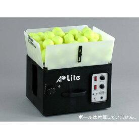 ライトボールマシン 内蔵バッテリーモデル(充電器付)AP-LITE-DC