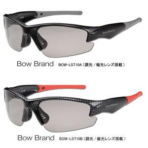BOW BRAND 調光偏光サングラス(LST10)