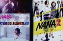 NANA ナナ【2巻セット】中島美嘉【中古】