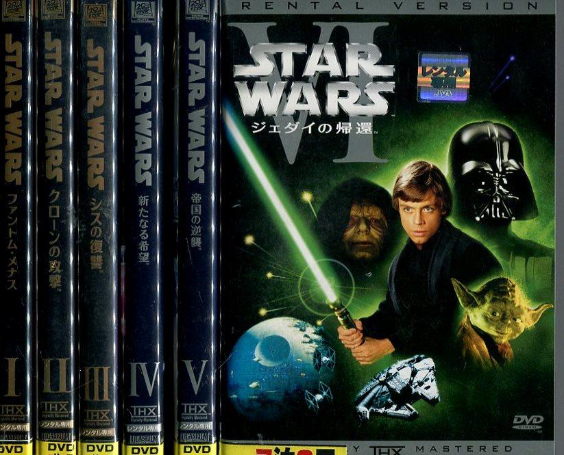 スター・ウォーズ STAR WARS 1〜6【全6巻セット】【吹き替え・字幕】エピソード【中古】【洋画】