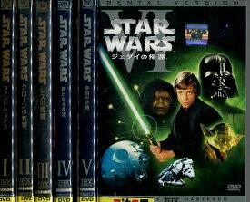 スター・ウォーズ STAR WARS 1〜6【全6巻セット】【吹き替え・字幕】エピソード【中古】【洋画】中古DVD