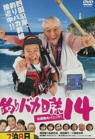 釣りバカ日誌14 お遍路大パニック! /西田敏行【中古】【邦画】中古DVD