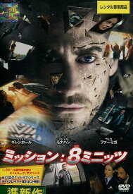 ミッション:8ミニッツ 【字幕・吹替え】ジェイク・ギレンホール【中古】【洋画】中古DVD