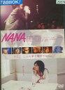NANA -ナナ- /中島美嘉 宮崎あおい 成宮寛貴【中古】【邦画】中古DVD【ラッキーシール対応】