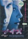ノイズ 【字幕・吹き替え】ジョニー・デップ【中古】【洋画】中古DVD