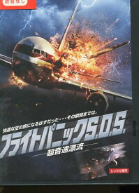 フライトパニック S.O.S. -超音速漂流-【字幕のみ】エイダン・クイン【中古】【洋画】中古DVD