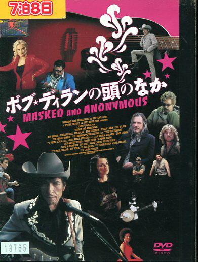 ボブ・ディランの頭のなか /ボブ・ディラン 【字幕のみ】【中古】【洋画】中古DVD