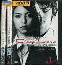 Deep Love ディープラブ ドラマ版 アユの物語 1〜3 【全3巻セット】【中古】