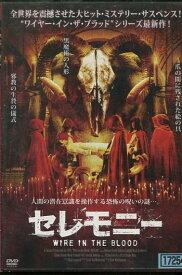 セレモニー WIRE IN THE BLOOD /ロブソン・グリーン【字幕・吹き替え】【中古】【洋画】中古DVD