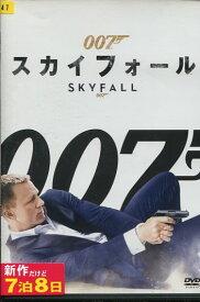 007 スカイフォール /ダニエル・クレイグ【字幕・吹き替え】【中古】【洋画】中古DVD