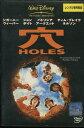 穴 HOLES /シガニー・ウィーバー 【吹き替え・字幕】【中古】【洋画】中古DVD