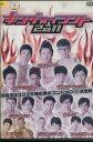 キングオブコント 2011【中古】中古DVD